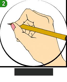 손모양 성격운