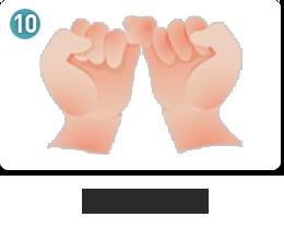 다섯째손가락