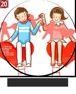 사랑학개론총정리